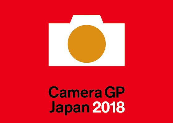 TIPA at the Camera Grand Prix